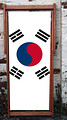 South Korea Designer Deckchair for the World Cup