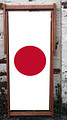 National flag of Japan World Cup designer deckchair