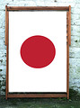 National flag of Japan World Cup Designer Wideboy Deckchair